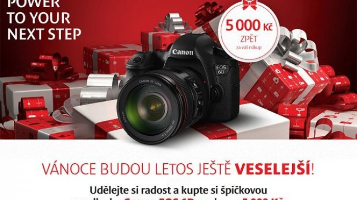 CANON CASHBACK ALL-IN-ONE