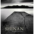 Michael Kenna - SHINAN