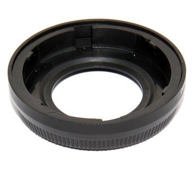 JJC Sluneční clona LH-N104 pro Nikon 1 18,5/1,8