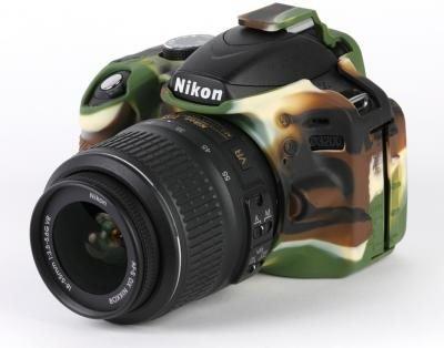 EASYCOVER silikonové pouzdro pro Nikon D5300 Camouflage