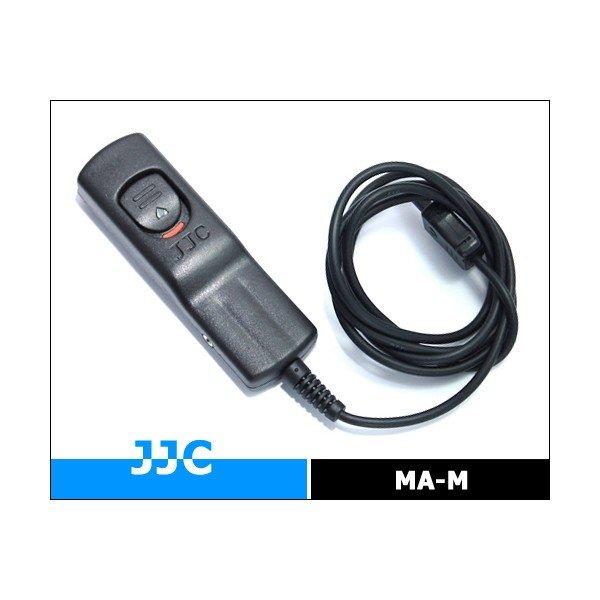 JJC spoušť kabelová MA-M (MC-DC2) pro Nikon D3200/3300/5300/5500/7200/D610