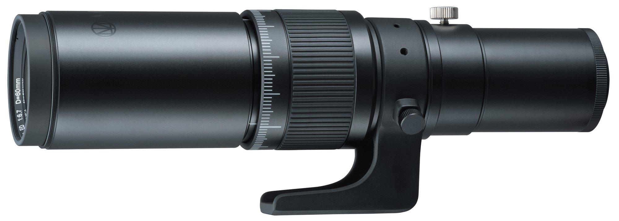 KENKO 400 mm f/6,7 ED Miltol pro Canon