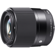 SIGMA 30 mm f/1,4 DC DN Contemporary pro Sony E (APS-C)