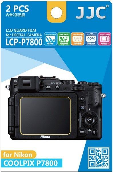 JJC fólie tvrdá na LCD pro Nikon P7800