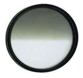 HAMA filtr přechodový šedý 62 mm