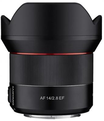 SAMYANG 14 mm f/2,8 AF pro Canon EF