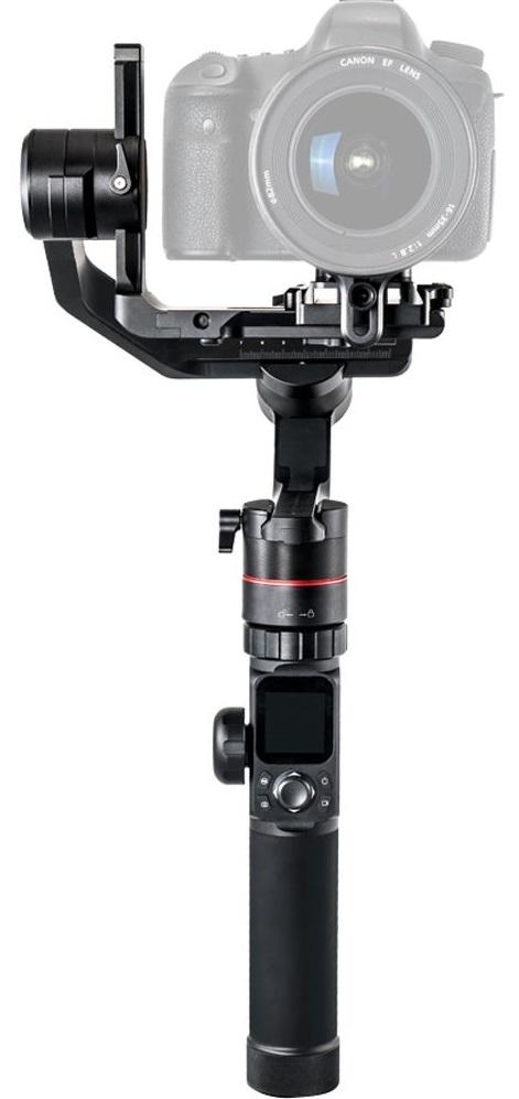 FEIYU TECH AK 4000 stabilizátor pro fotoaparáty