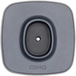 DJI Základna pro OSMO Mobile 2