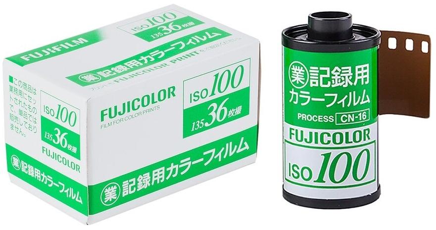 FUJIFILM FUJICOLOR Industrial 100/135-24