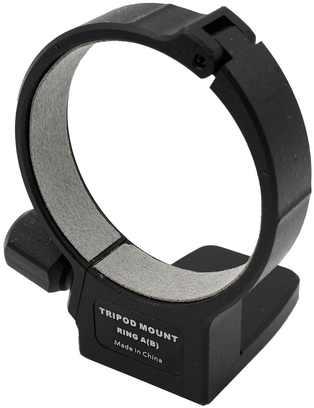 CARUBA stativová objímka A (B) černá pro Canon EF 70-200/2,8L