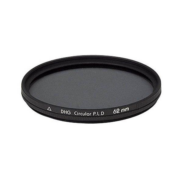 BRAUN filtr polarizační cirkulární 77 mm
