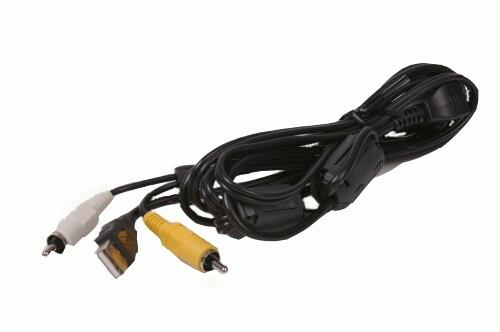 NIKON UC-E12 USB/AV kabel S50c/S51c/S51/S550/S700