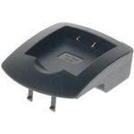 AVACOM AV-MP nabíjecí plato Casio NP-60