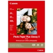 CANON inkjet 275g High Glossy A4/20 PP-201