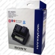 SONY AC-VQV10 AC adaptor/charger, double charger for infoLi V, H,P-series