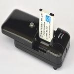 BATTERY Pack univerzální nabíječka Li-ION/Li-POL a AA/AAA Ni-MH aku