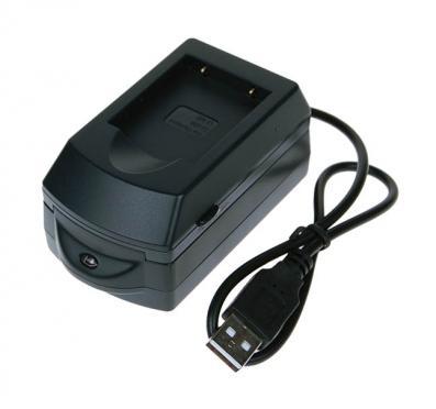 AVACOM AV-EPU nabíječka USB pro Olympus Li-50B
