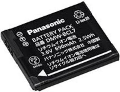 PANASONIC DMW-BCL7 ( akumulátor SZ9, XS1,FS50)